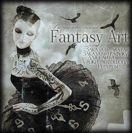 http://fantasyart.ucoz.ru/Zakazi/Reklama/reklama1.jpg