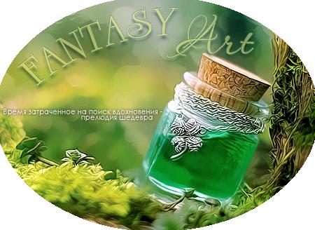 http://fantasyart.ucoz.ru/img/reklama_kopija.png